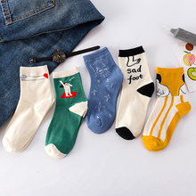 2019 Spring Harajuku Cartoon Funny Kawaii Women's Casual Socks Sweet Cute Women Short Socks Lady Happy Cotton White Socks Female цены