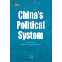 Chinas Political System Language English Keep on Lifelong learning as long you live knowledge is priceless and no border-218