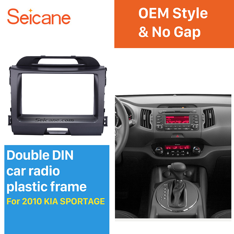 Seicane Double Din Car Stereo Fascia Trim Kit for 2010+ KIA SPORTAGE Stereo Interface Audio Fitting Adaptor Trim Panel Kit image