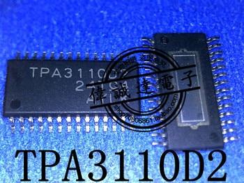 10PCS TPA3110D2 TPA3110D2PWPR TSSOP-28  new