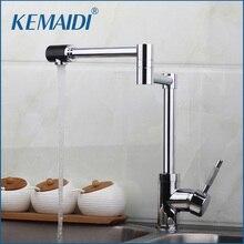 Kemaidi Новый хромированная отделка для кухни Палуба крепление одной ручкой Смеситель Бар краны ванной раковина кран кухонной мойки смесители