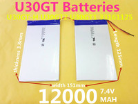 7 4V 12000mAh Tablets Batteries DIY Cube U30GT U30GT1 U30GT2 Dual Four Core Tablet Pc Battery
