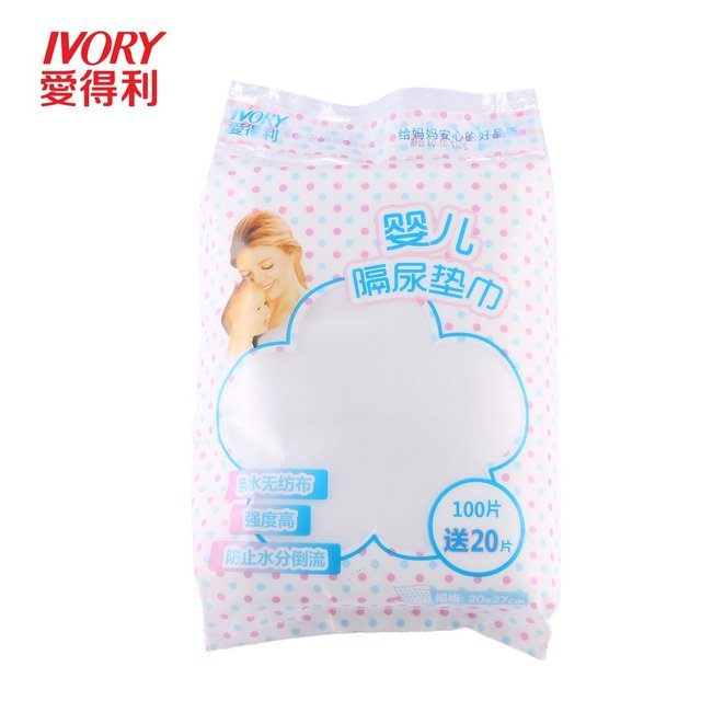 IVORY 120pcs Comfortable Disposable Nappy Pads Soft Hygienic  Non-wovens Double Use Baby Diapers Inserts Changing Mats For Crib