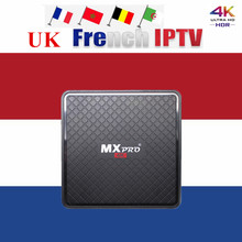 Vmade Android 7.0 tv Box V96S H3 Allwinner 1 GB 8GB 4K Netflix Youtube streaming media player Smart android TV BOX