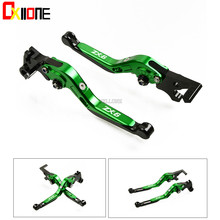 Up with logo Motorcycle Folding Extendable CNC Moto Adjustable Clutch Brake Levers  Set For KAWASAKI ZX-6 1990-1999 1997 1998