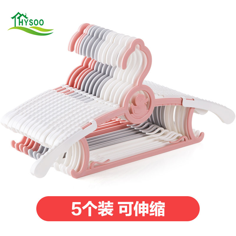 Non-slip retractable childrens hangers household drying racks, baby clothes rack, clothes hangers