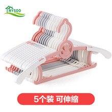 Non-slip retractable children's hangers household drying racks, baby cl