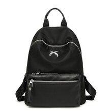 Новинка 2017 года поступления женские сумки лаконичный Классический отдыха и путешествий Модные корейский стиль рюкзаки сплошной цвет черный книги мешок женский