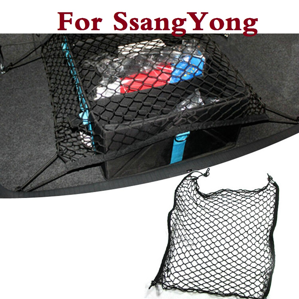 new Car Rear trunk Cargo Net Mesh Storage Holder 4 Hook For SsangYong Actyon Chairman Korando Kyron Musso Nomad Rexton Tivoli image