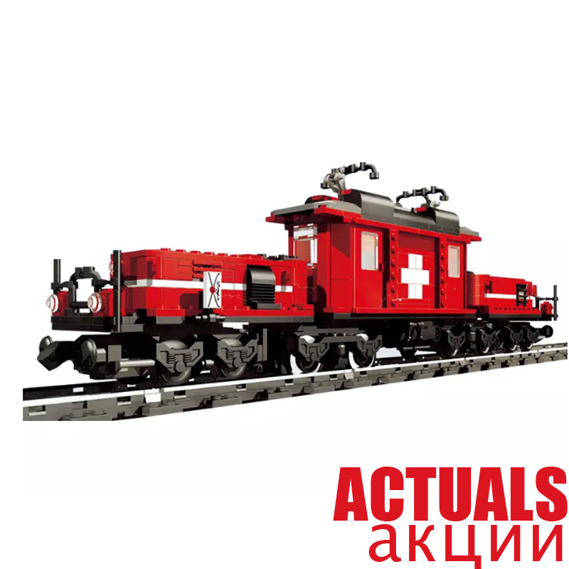Lepin Hobby Trains Locomotive 1130Pcs Technic 21011 Building Blocks Bricks Toys for Children Compatible with legoingly 10183