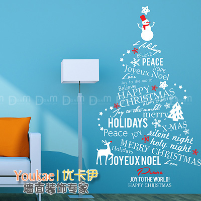 DCTAL Christmas tree glass window wall sticker decal home decor shop decoration X mas stickers xmas107
