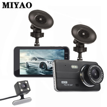 купить 4 Dual Lens Car Dash Cam WDR FHD 1080P Dash Camera Car 170 Degree Vehicle Driving DVR Recorder G-Sensor Night Vision DVR Camera дешево