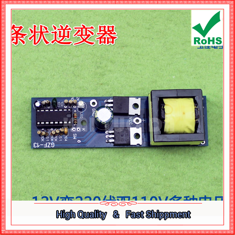 2pcs Single silicon machine before the step-up Boost circuit board strip inverter 12V variable 220V variety of voltage Booster