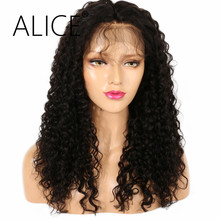 ALICE 150 Density 360 Lace Frontal Wig Pre Plucked Human Hair Curly Wigs Natural Color Brazilian Remy Hair Bleached Knots
