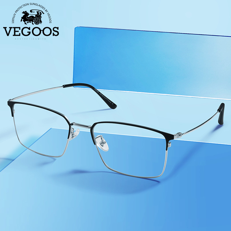 b819bafdd987 VEGOOS Retro Square Anti Blue Light Blocking Filter Glasses Unisex Reduce  Eye Strain Glare Reading Computer Gaming Glasses  5163-in Eyewear Frames  from ...