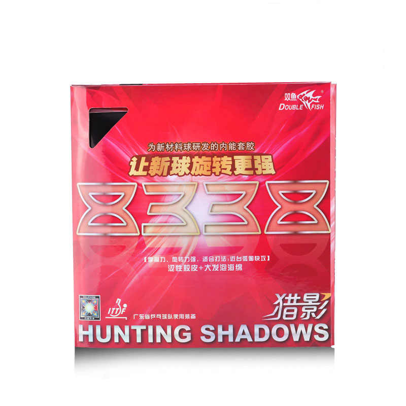 Doublefish Hunting Shadows 8338 professional inner power table tennis racket rubber with sponge strong friction and spinning.