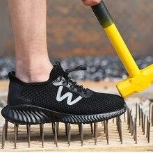男性の鋼つま先の作業安全靴通気性の抗スマッシング抗穿刺非スリップ建設カジュアル保護靴