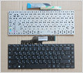 NEW Russian Keyboard for Samsung 350V4C NP355V4C NP350V4C RU Black keyboard