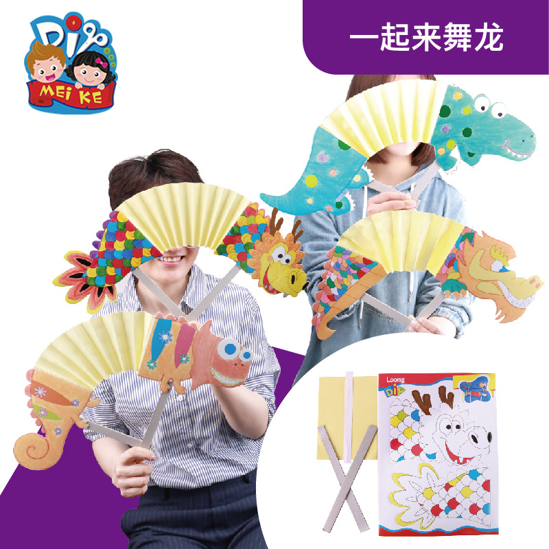 DIY Dance Dragon Kindergarten Children Manual DIY Materials 3D Stereo Production Toys Montessori Teaching Aids Random Color