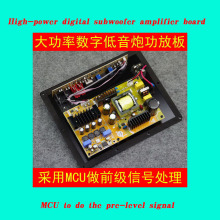 2018 subwoofer high power integrated fever amplifier board full patch process TAS5630B