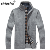 Siriusha70 Sweater For Men Spring And Autumn High Necked Velvet Thick Collar Fastener Cardigan Casual Zipper