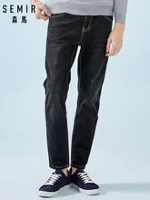 SEMIR Skinny Jeans Soft Cotton for Men Slim Jeans