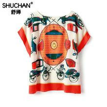 Shuchan Pattern Blouse Women 100% Real Mulberry Silk Korean Top Womens Shirts Tops and Blouses clothes for women R10874