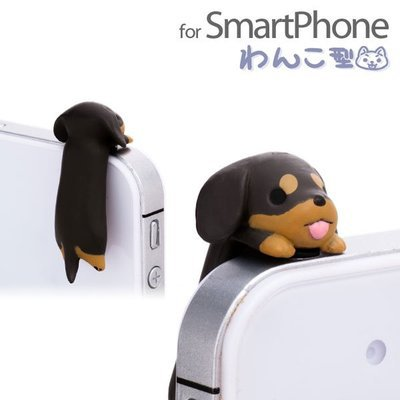kpop kawaii yüksək keyfiyyətli dachshund Niconico Dog mobil telefon üçün toz əleyhinə fiş