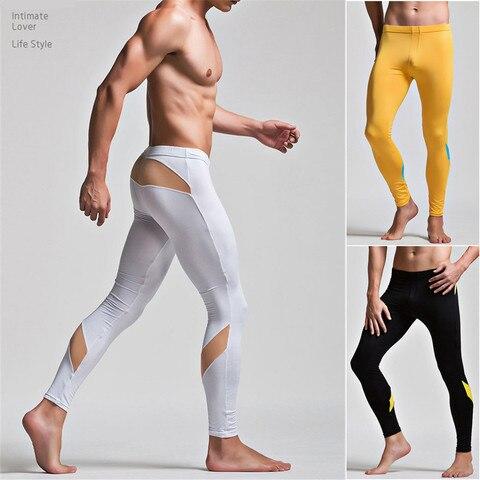 Superbody Men Long Johns Smooth Thin Velvet Leggings Home Based Thermal Pants SPBR Pakistan