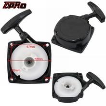 Tdpro 33cc-49cc 2 тактный мини отдачи вытяните старт стартер для карманного ATV Байк с квадратной мини-чоппер Скутер 33cc 43cc 47cc 49cc