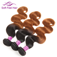 Soft Feel Hair Ombre Brazilian Body Wave Non Remy Hair Weave Bundles Color T1B 30 Human