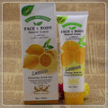 100ml  Face body  natural  LEMON cleansing  scrub  gel