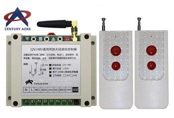 DC12V 24V 36V 48V 2CH Long Range Wireless RF Remote Control Switch