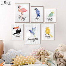 Nursery Wall Art Flamingo Parrot Sparrow Watercolor Birds Canvas Print Posters Nordic Painting Wall Decor Kids Room Decoration watercolor leaf flamingo tassel hanging painting wall decor print
