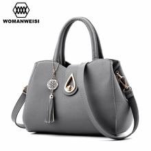 New Designer Handbags High Quality Women Leather Handbags 2017 Luxury Women Bags Female Crossbody Bags sac a main Kabelky Bolsos