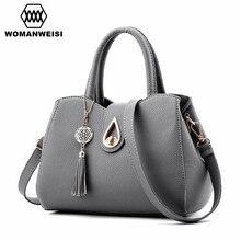 New Designer Handbags High Quality Women Leather Handbags 2016 Luxury Women Bags Female Crossbody Bags sac a main Kabelky Bolsos