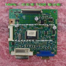 T220 driver board T220G motherboard T220PLUS driver board T220G driver board