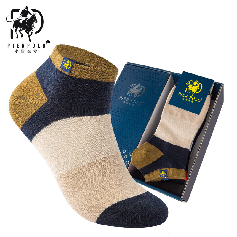 Pierpolo Hochwertige Mode Marke Socken Männer Hip Hop Baumwolle Socken Meias Männer Socken Kurze Sommer Glücklich Socken Männer Calcetines