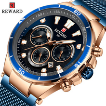 2019 Mens Business Wrist Watch New Luxury Brand REWARD Male Full Steel Mesh Belt 24 Hour Date Clock Quartz Watches Waterproof