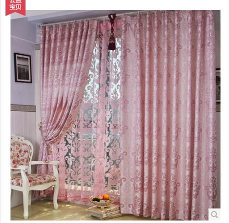 Soft Fashion Curtain In Kuwait Quality American Window Screening Finished Product Living Room Free
