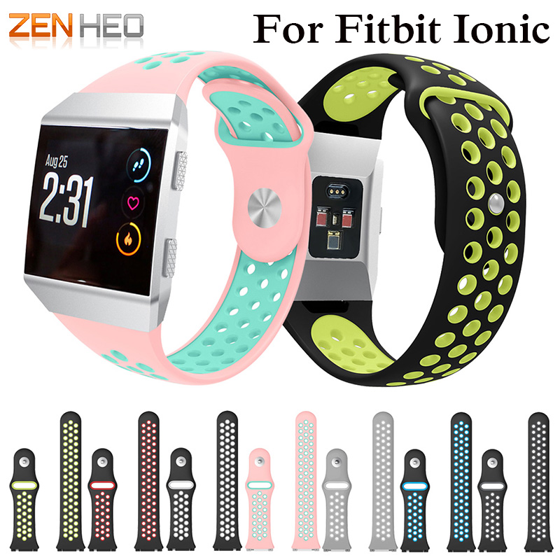 Silicone Strap Band for Fitbit Ionic Sport bracelet smart watch Replacement wristband Breathable smartwatch watchband 2 Colors fitbit watch
