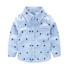 Tem Doger/рубашки для маленьких мальчиков; хлопковые топы с длинными рукавами и принтом звезд; костюмы для новорожденных малышей