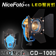 CD50 Nice led spotlight cd-1000 lamp two-color television lights lamp