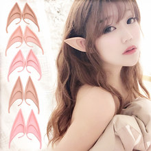 1 Pair Mysterious Angel Elf Ears Latex Ears for Fairy Cosplay Costume Accessories Halloween Xmas Party Decoration Photo Props