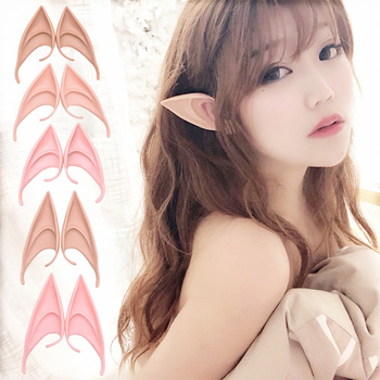 1 Pair Mysterious Angel Elf Ears Latex for Fairy Cosplay Costume Accessories Halloween Xmas Party Decoration Photo Props 8