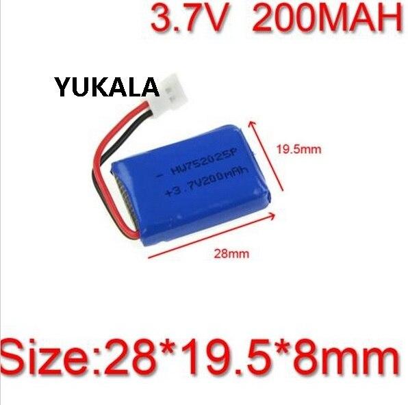 YUKALA 3.7V 200mAh X4 X11 X13 remote control plane aircraft battery 2pcs/lot Free shipping remote control aircraft uav small monster mjx b3 battery 2pcs 7 4v 1800mah lithium battery and 2 in 1 charger