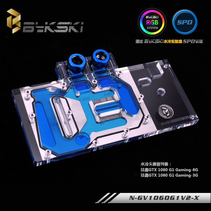 Bykski N-GV1060G1V2-X GPU Water Cooling Block for GIGA GTX1060 G1 Gaming bykski n as1070icesquall x gpu water cooling block for asus gtx1060 1070