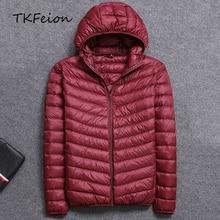 春/秋メンズフード付きジャケットファッション軽量ポータブル帽子プラスサイズ 4XL 5XL 男性アヒルダウンスリムコートクリアランス販売