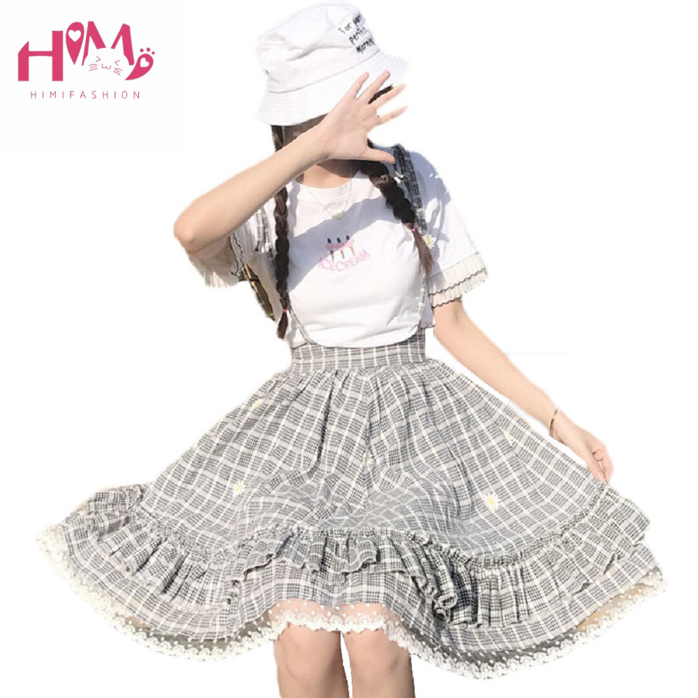 The Original Japanese School Uniform Gothic Lolita Gold Stripes Flying Sleeve Soft Sister Waist Body Dress con correas para los hombros