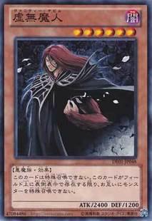 Yu-gi-oh N Card /R Word Silver Ghost Man Rare Card Children's Toys
